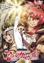 【DVD】TV アラタカンガタリ~革神語~ 2 完全生産限定版の画像