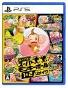 【PS5】たべごろ!スーパーモンキーボール 1&2リメイクの画像