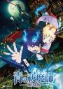 【DVD】青の祓魔師 劇場版 通常版の画像