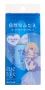 【グッズ-化粧雑貨】アイトーク×HoneyWorks スーパーウォータープルーフ(ブルー)の画像