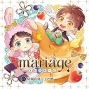 【ドラマCD】mariage ~ふわふわ~ん~ (CV.昼間真昼・土門熱) 通常盤の画像
