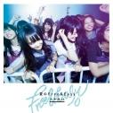 【マキシシングル】乃木坂46/夏のFree&Easy DVD付 Type-Cの画像