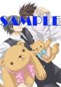 【DVD】TV 純情ロマンチカ3 第1巻 通常版の画像