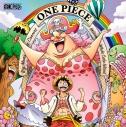 【アルバム】ONE PIECE ビッグ・マムの音楽会~ホールケーキアイランドへようこそ~の画像