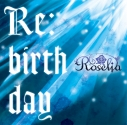 【キャラクターソング】BanG Dream! バンドリ! Roselia Re:birthday 通常盤の画像