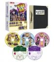 【Blu-ray】TV 生徒会役員共* Blu-ray BOXの画像