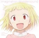 【サウンドトラック】TV アリスと蔵六 オリジナルサウンドトラックの画像