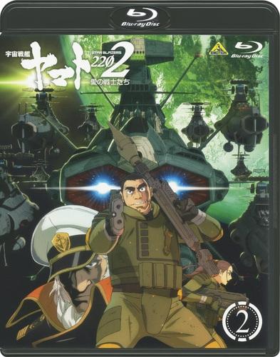 【Blu-ray】劇場版 宇宙戦艦ヤマト2202 愛の戦士たち 2