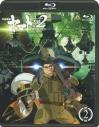 【Blu-ray】劇場版 宇宙戦艦ヤマト2202 愛の戦士たち 2の画像