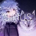 【主題歌】TV 天狼- Sirius the Jaeger - OP「シリウス」/岸田教団&THE 明星ロケッツ 通常盤の画像