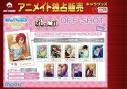 【グッズ-ブロマイド】あんさんぶるスターズ!×ぱしゃこれ OFF SHOT Ver.3【再販】の画像