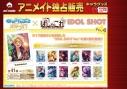 【グッズ-ブロマイド】あんさんぶるスターズ! ぱしゃこれ/IDOL SHOT Ver.4【再販】の画像