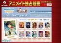 【グッズ-ブロマイド】あんさんぶるスターズ! ぱしゃこれ/IDOL SHOT Ver.6【再販】の画像