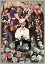 【Blu-ray】【ツキステ。】2.5次元ダンスライブ ツキウタ。 ステージ 第5幕 Rabbits Kingdom 白兎王国Ver.(通常版)の画像