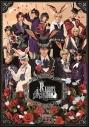 【Blu-ray】【ツキステ。】2.5次元ダンスライブ ツキウタ。 ステージ 第5幕 Rabbits Kingdom 黒兎王国Ver.(通常版)の画像