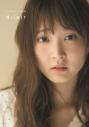 【写真集】久保ユリカ写真集「ディア」の画像