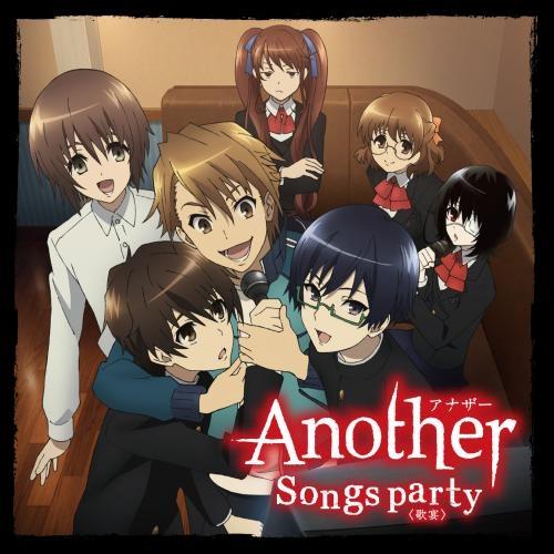 【キャラクターソング】TV Another キャラソンアルバム Songs party<歌宴>
