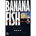 【コミック】BANANA FISH-バナナフィッシュ-(5)の画像