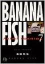 【コミック】BANANA FISH-バナナフィッシュ-(7)の画像