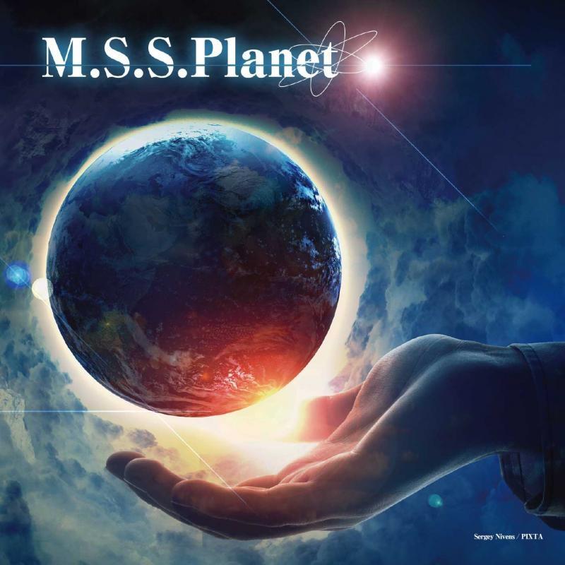 M.S.S Project/M.S.S.Planet