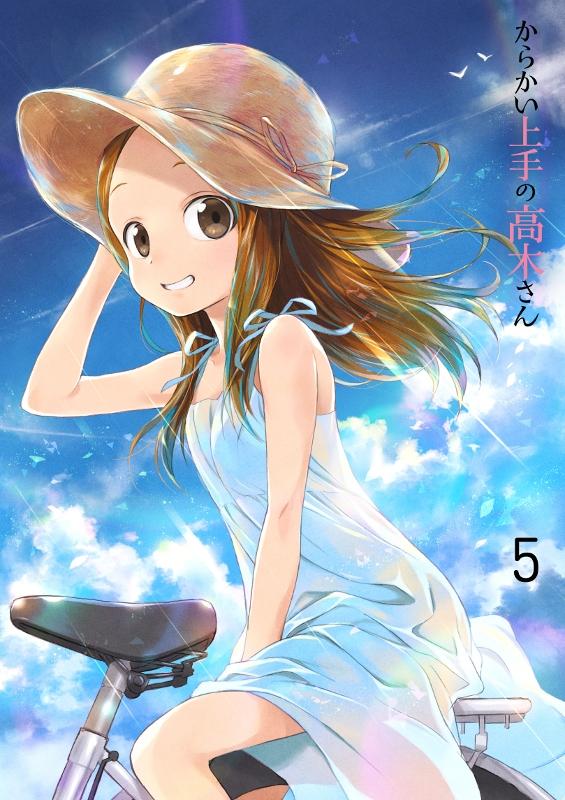 【DVD】TV からかい上手の高木さん Vol.5 初回生産限定版