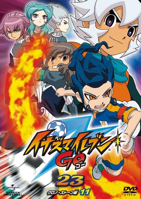 【DVD】TV イナズマイレブンGO 23 (クロノ・ストーン 11)