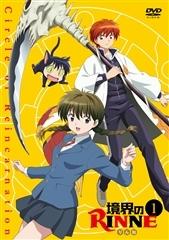 【DVD】TV 境界のRINNE 1