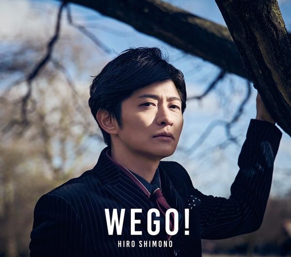 【アルバム】下野紘/WE GO! 初回限定盤
