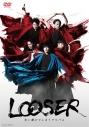 【DVD】舞台 LOOSER 失い続けてしまうアルバムの画像