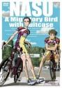 【DVD】OVA 茄子 スーツケースの渡り鳥 コレクターズ・エディションの画像