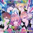 【ドラマCD】ドラマCD COLORFUL5の文化祭の画像