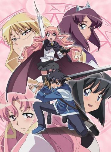 【DVD】TV ゼロの使い魔 双月の騎士 6