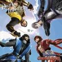 【主題歌】PSP版 戦国BASARA クロニクルヒーローズ 挿入歌「誓い」/Do As Infinity 戦国BASARA Ver. DVD付の画像