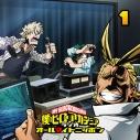 【DJCD】ラジオ 僕のヒーローアカデミア オールマイトニッポン Vol.1の画像