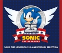 【アルバム】SONIC THE HEDGEHOG 25TH ANNIVERSARY SELECTIONの画像