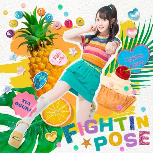 【主題歌】TV ジャヒー様はくじけない! OP「Fightin★Pose」/小倉唯 期間限定盤