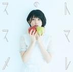【主題歌】TV 踏切時間 主題歌「トマレのススメ」/駒形友梨 初回限定盤