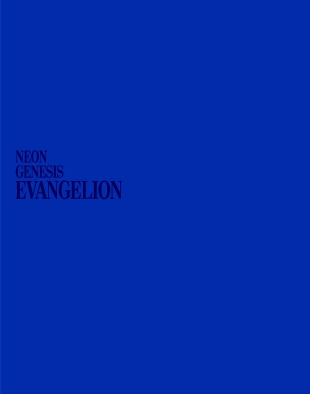 【Blu-ray】新世紀エヴァンゲリオン Blu-ray BOX STANDARD EDITION