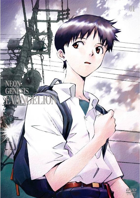 【DVD】新世紀エヴァンゲリオン STANDARD EDITION Vol.1