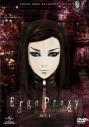 【DVD】TV Ergo Proxy SET 1 期間限定生産の画像