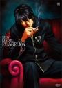 【DVD】TV 新世紀エヴァンゲリオン STANDARD EDITION Vol.6の画像