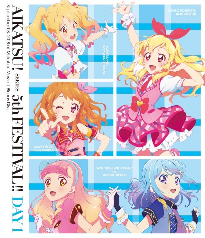 【Blu-ray】イベント アイカツ!シリーズ 5thフェスティバル!! Day1