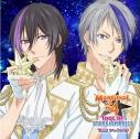 【ドラマCD】キミのハートにKISSを届けるCD IDOL OF STARLIGHT KISS Vol.3 シャイ&キラ (CV.豊永利行・大河元気)の画像