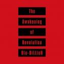 【主題歌】映画 メサイア外伝 -極夜 Polar night- OP「The Awakening of Revolution」/Blu-BiLLioN 初回盤Bの画像