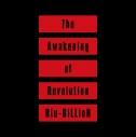 【主題歌】映画 メサイア外伝 -極夜 Polar night- OP「The Awakening of Revolution」/Blu-BiLLioN 初回盤Aの画像