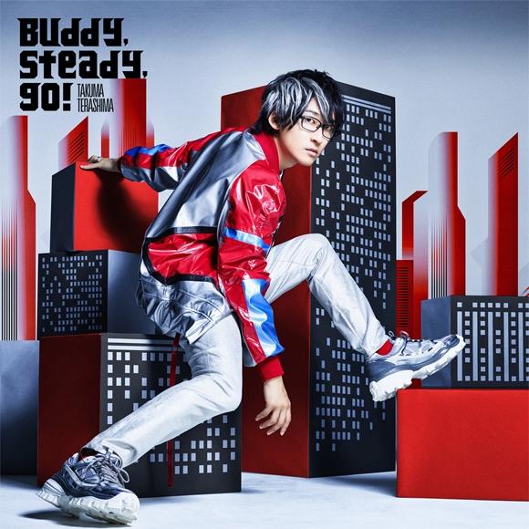 【主題歌】TV ウルトラマンタイガ OP「Buddy,steady,go!」/寺島拓篤 初回限定盤