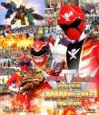 【Blu-ray】劇場版 ゴーカイジャー ゴセイジャー スーパー戦隊199ヒーロー大決戦の画像