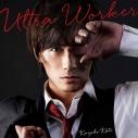 【アルバム】加藤和樹/Ultra Worker 初回限定盤の画像