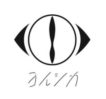 【アルバム】ヨルシカ/エルマ 初回限定盤