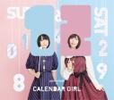 【アルバム】petit milady(プチミレディ)/CALENDAR GIRL 初回限定盤Bの画像